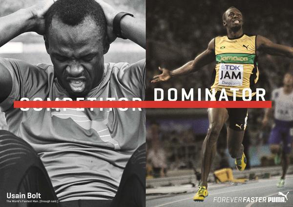 Usain Bolt Forever Faster